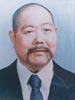 Il M° Wang Shu Jin (1905 - 1981)